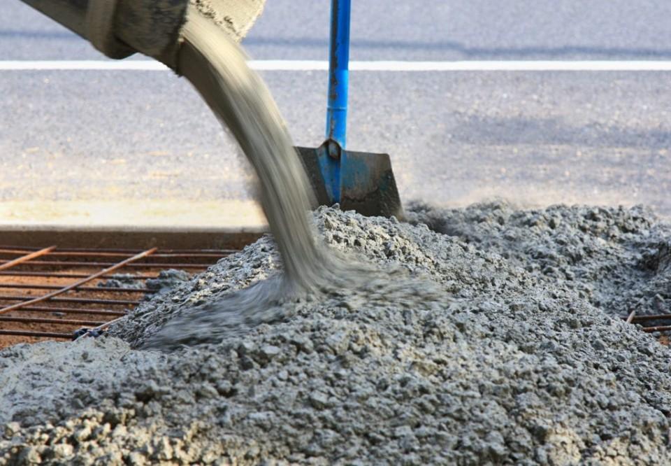 Электроугли бетон детектор бетона